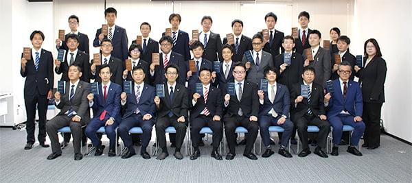 第12期経営計画発表会