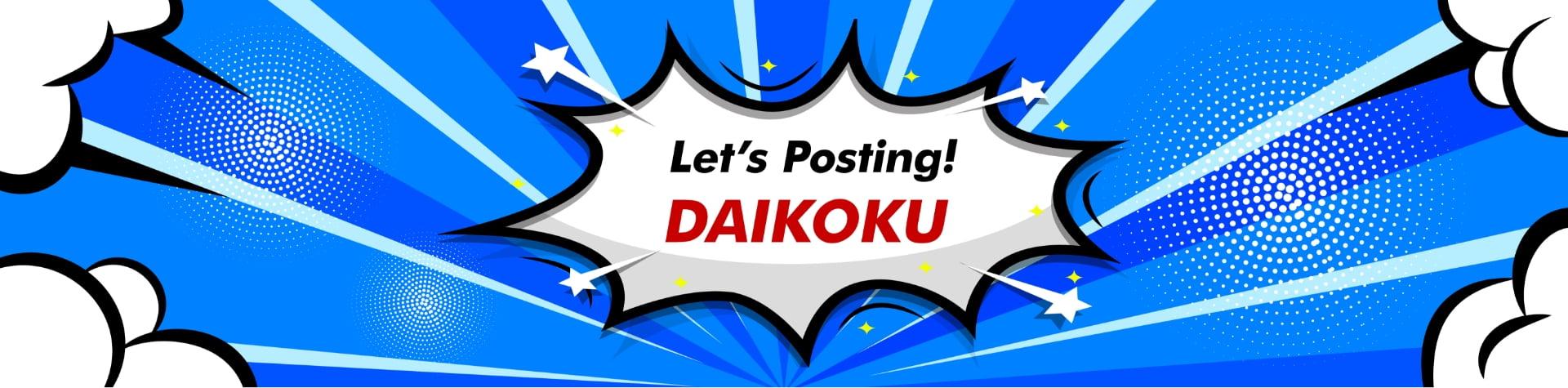 Let's Posting! -daikoku-