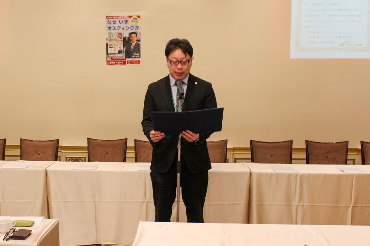 日本ポスティングクオリティ大賞会場内の様子