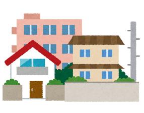 戸建やマンション