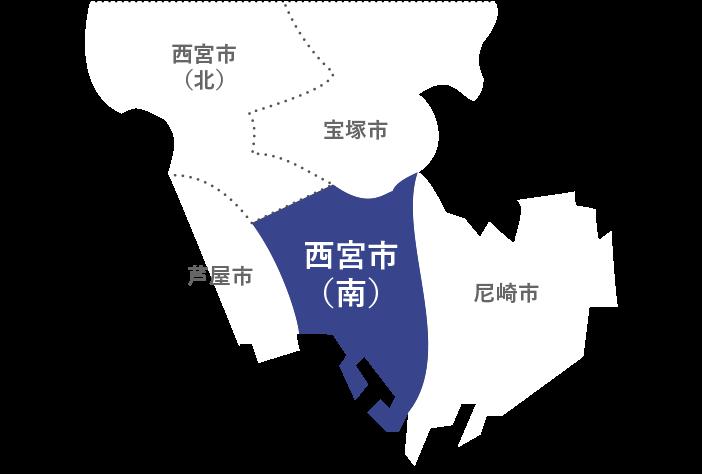 西宮市(南部)