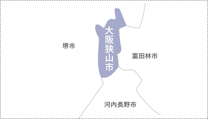 大阪狭山市