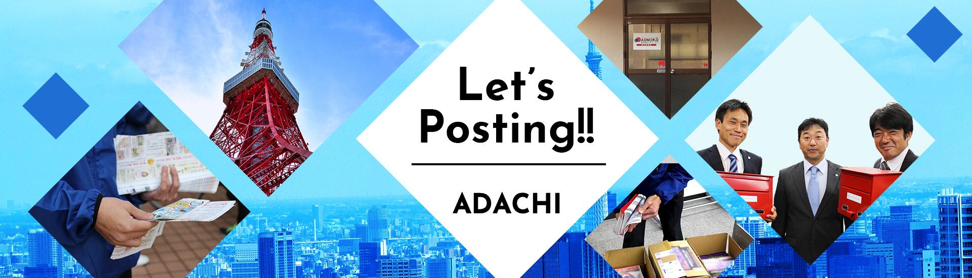 Let's Posting! -adachi-